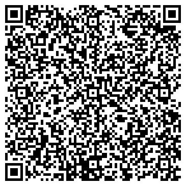 QR-код с контактной информацией организации Анна Тату, ЧП (Anna Tattoo)