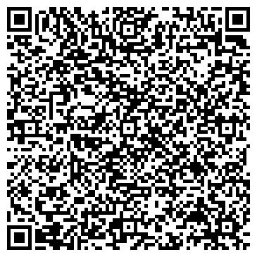 QR-код с контактной информацией организации Ильта Салон-парикмахерская, ЧП