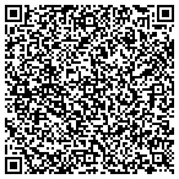 QR-код с контактной информацией организации Салон красоты ReFresh, ЧП
