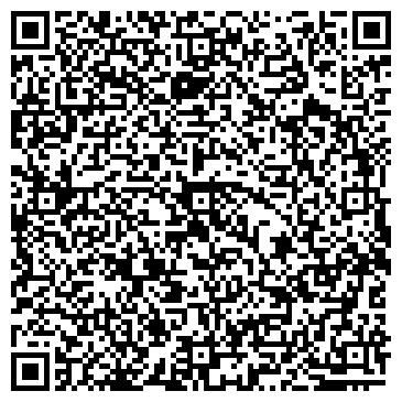 QR-код с контактной информацией организации Салон красоты Flight, ЧП