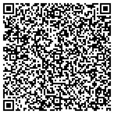 QR-код с контактной информацией организации Салон красоты Изумруд, ЧП