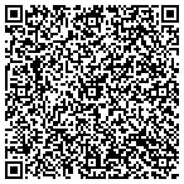 QR-код с контактной информацией организации L'STUDIO салон красоты, ЧП
