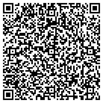 QR-код с контактной информацией организации Сафари, ЧП