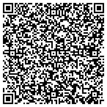 QR-код с контактной информацией организации Коса Стрекоза, Компания