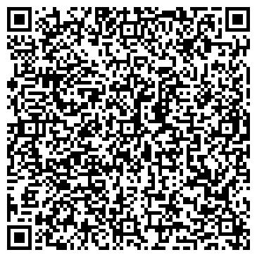 QR-код с контактной информацией организации Л-шер (Лайт Шер), ЧП
