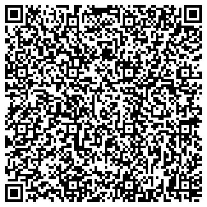 QR-код с контактной информацией организации Салон-парикмахерская Амели, ЧП