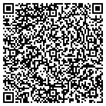 QR-код с контактной информацией организации Лилу, ООО