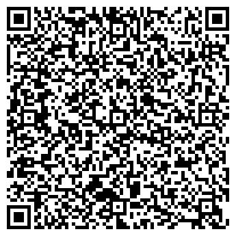 QR-код с контактной информацией организации Siesta, ЧП (Сиеста)
