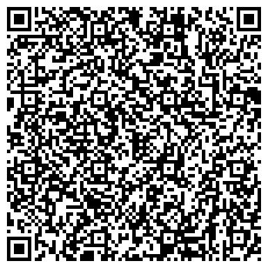 QR-код с контактной информацией организации Частный свадебный парикмахер - стилист Шевченко Алена, ЧП