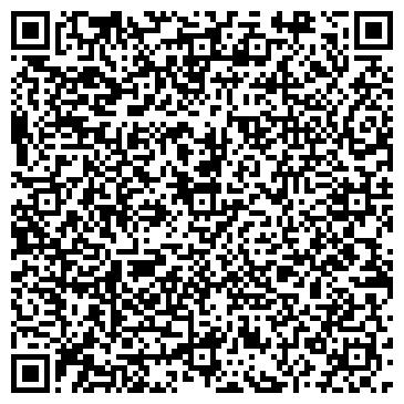 QR-код с контактной информацией организации Лагуна Красоты, салон красоты