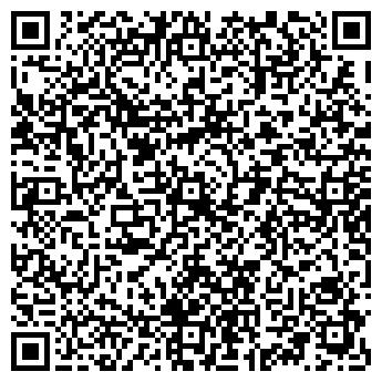 QR-код с контактной информацией организации Фреш(Салон красоты), ЧП