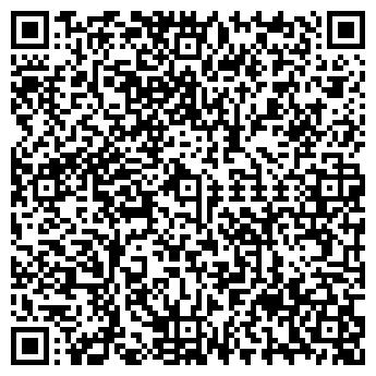 QR-код с контактной информацией организации Мой Стилист,ЧП