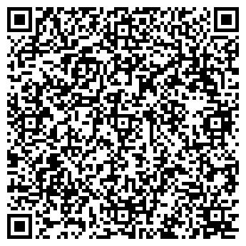 QR-код с контактной информацией организации Салон красоты Верона, ЧП