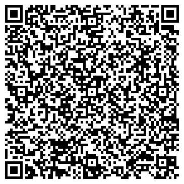 QR-код с контактной информацией организации Бек Стейдж (BACKSTAGE), ООО