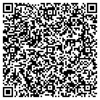 QR-код с контактной информацией организации Рыжий кот, ЧП