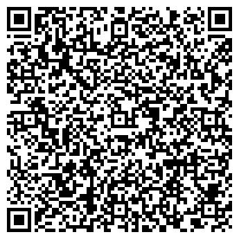 QR-код с контактной информацией организации Клуб красоты, салон