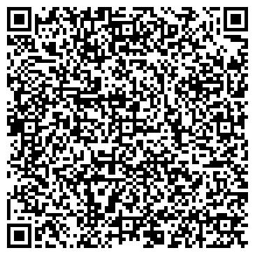 QR-код с контактной информацией организации Салон Lady Braid (Ярошевич СПД)
