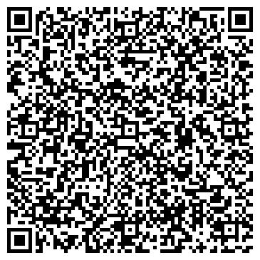 QR-код с контактной информацией организации Ла Бэлла (La Bella), ЧП