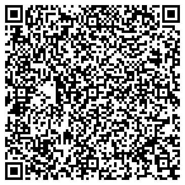 QR-код с контактной информацией организации Салон краси ШикО,ЧП