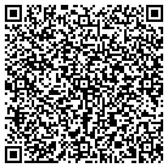 QR-код с контактной информацией организации Нинель(Салон красоты), ЧП