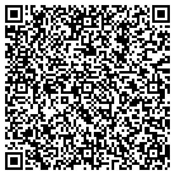 QR-код с контактной информацией организации Стрекоза, ЧП