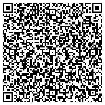 QR-код с контактной информацией организации Vita Siga (Вита Сига), ЧП