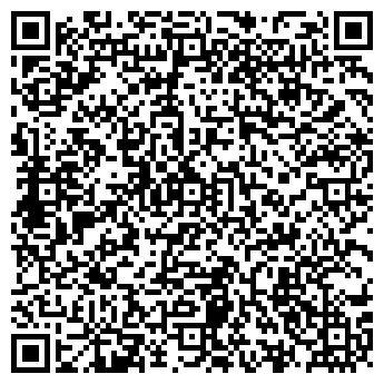 QR-код с контактной информацией организации 2000,ООО