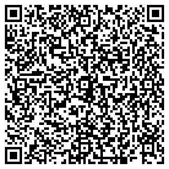 QR-код с контактной информацией организации Салон красоты АЛЛЮР, ЧП