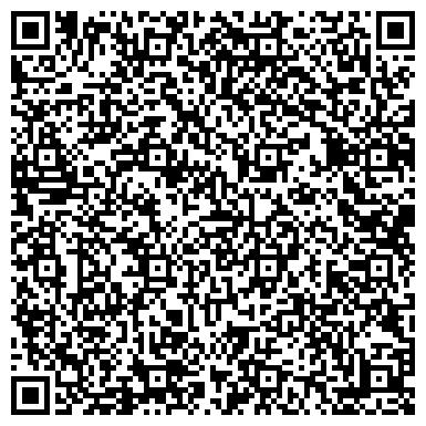 QR-код с контактной информацией организации Салон Павла Бутыльского,ЧП