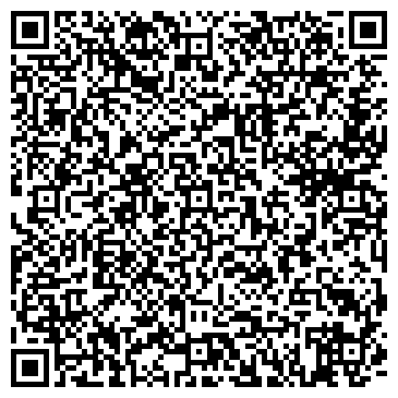 QR-код с контактной информацией организации Салон красоты НОЕ, Компания