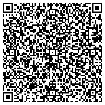 QR-код с контактной информацией организации Бьюти, ООО