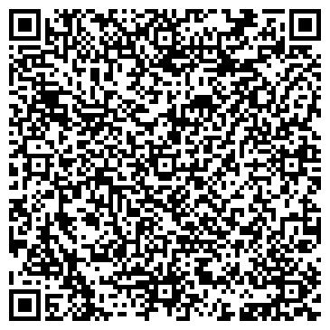 QR-код с контактной информацией организации Ольга салон-парикмахерская,ЧП