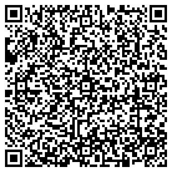 QR-код с контактной информацией организации Салон красоты Люкс, ЧП