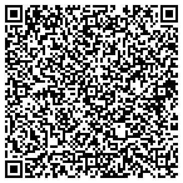 QR-код с контактной информацией организации Салон красоты Богема, ЧП