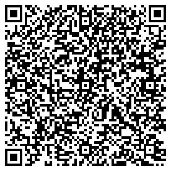 QR-код с контактной информацией организации АМВ салон-студия, СПД