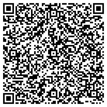QR-код с контактной информацией организации Синильга, ЧП