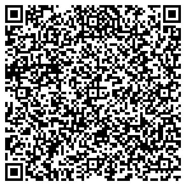 QR-код с контактной информацией организации Салон красоты Браво ,ЧП (Bravo)