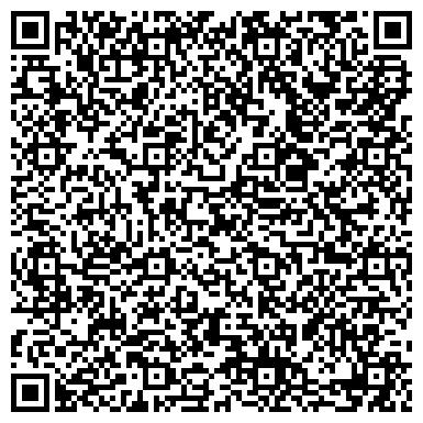 QR-код с контактной информацией организации Фешн стайл (Fashion Style), ЧП