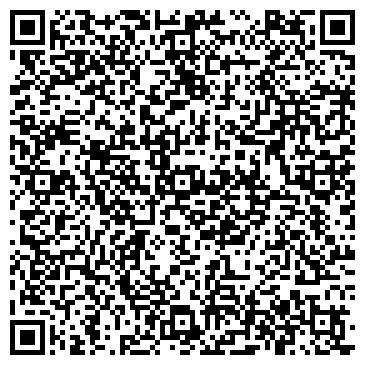 QR-код с контактной информацией организации Студия красоты Biata, ЧП