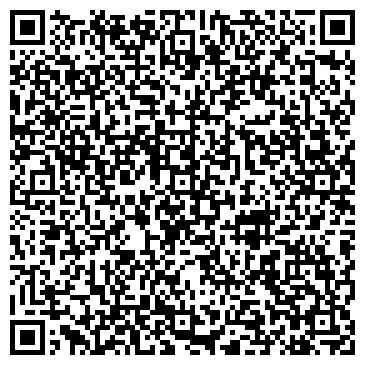 QR-код с контактной информацией организации Модерн студия, Компания