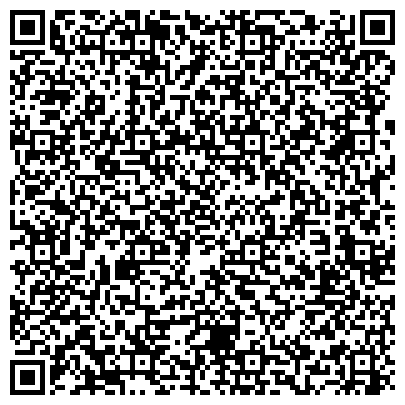 QR-код с контактной информацией организации Стиль-студия Красота и соверщенство & студия волос MAGIK, ООО