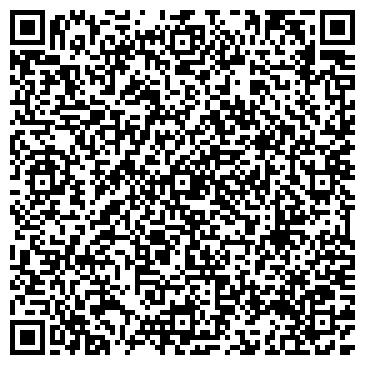 QR-код с контактной информацией организации Le Cristal, салон красоты