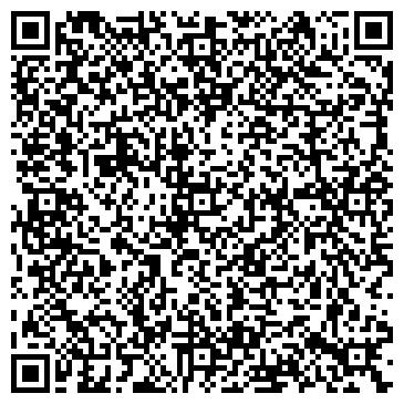 QR-код с контактной информацией организации Студия волос, ЧП