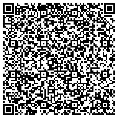 QR-код с контактной информацией организации Салон красоты Бест, ЧП