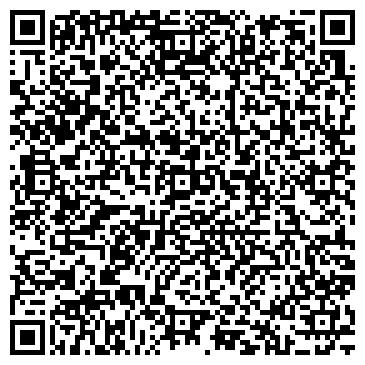 QR-код с контактной информацией организации Салон красоты Зимняя вишня, ООО