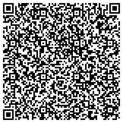 QR-код с контактной информацией организации Эликсир Спа Клубный центр здоровья и красоты, ЧП