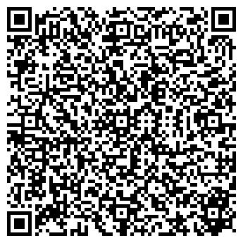 QR-код с контактной информацией организации Римфа, ЧП