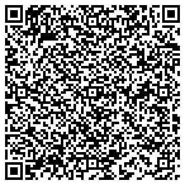 QR-код с контактной информацией организации Канами (Kanami), ООО
