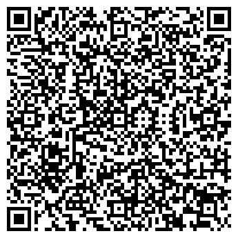 QR-код с контактной информацией организации Алекса, ООО