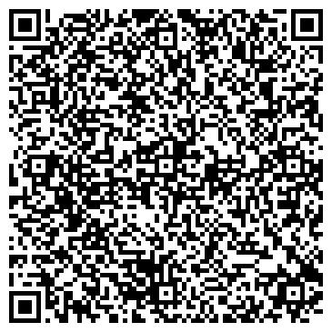 QR-код с контактной информацией организации Виртуаль, ООО